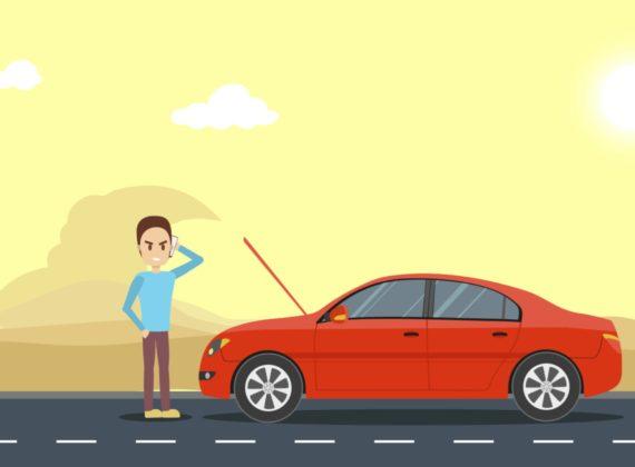 Coniano_Broken Car_Moment